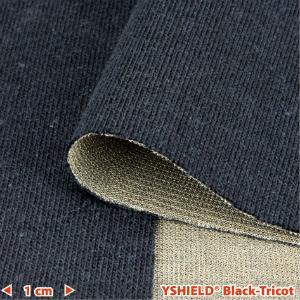 abschirmstoff-black-tricot-hf-nf-breite-137-cm-1-laufmeter