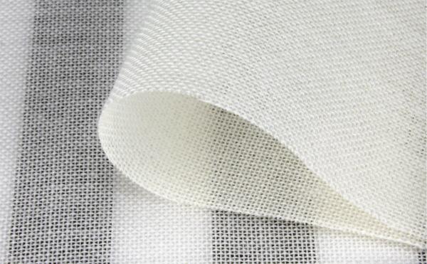 Abschirmstoff ULTIMA™ | HF | Breite 250 cm | 1 Laufmeter